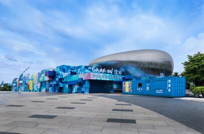 2018 GameOn Exhibition and Festival in Shenzhen