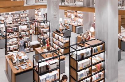 Ningbo Altlife Bookstore