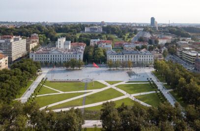 Lukiškės square