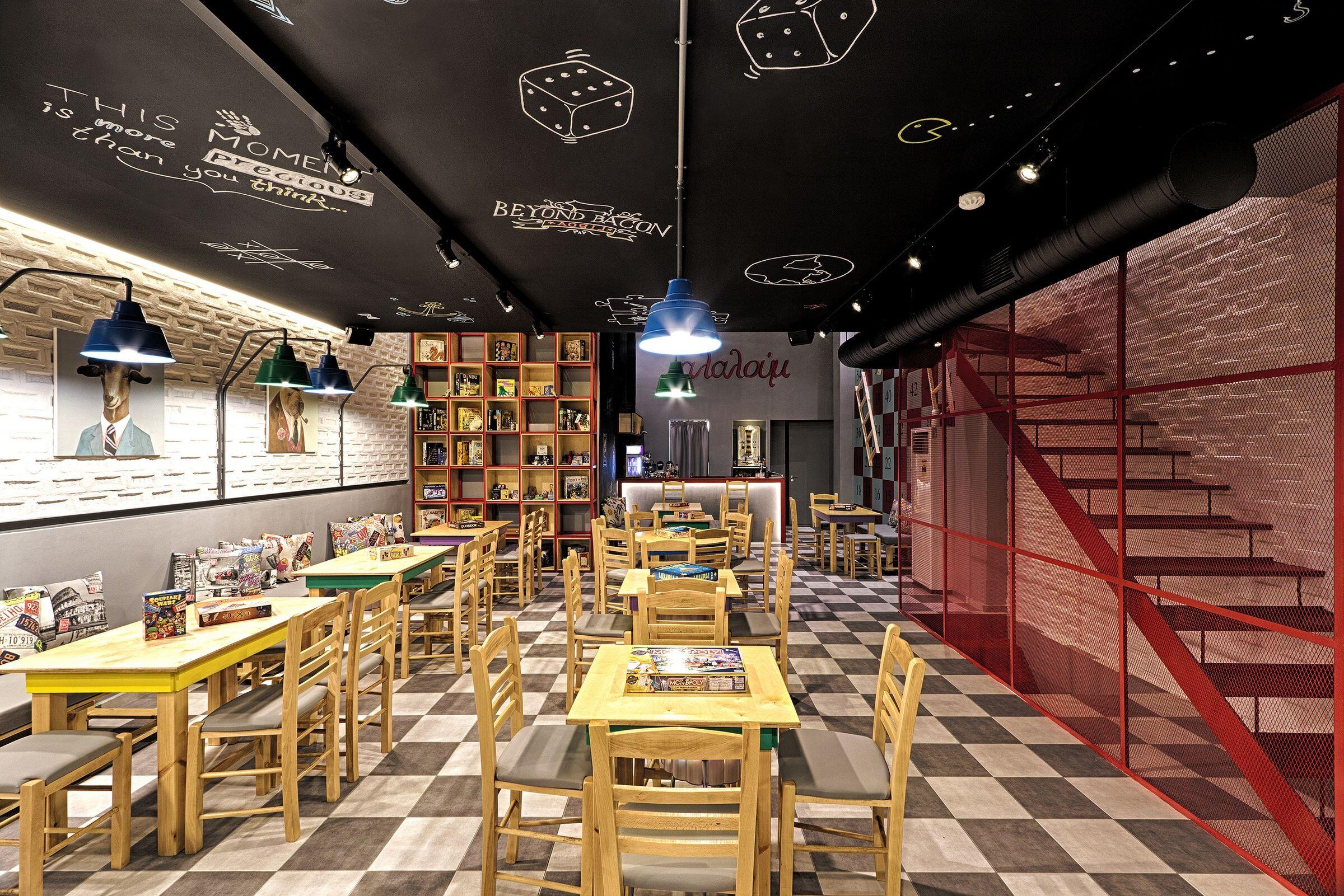 Alaloum Board Game Café