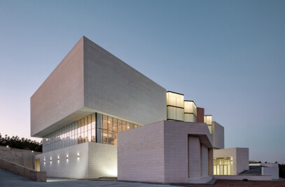 Hacettepe University- Museum and Center For Biodiv