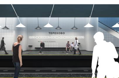 Terekhovo station
