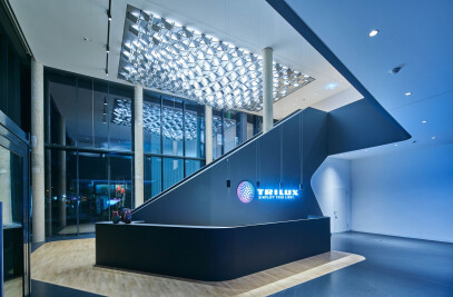 TRILUX Headquarters