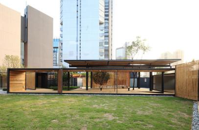 Community Green Station in Sha Tin