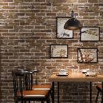 Cheap Brick Wallpaper