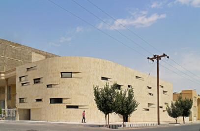 Yastkhaneh house