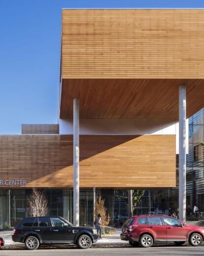 Karl Miller Center, Portland State University