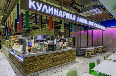 Karavaevi Brothers coffee in Moscow