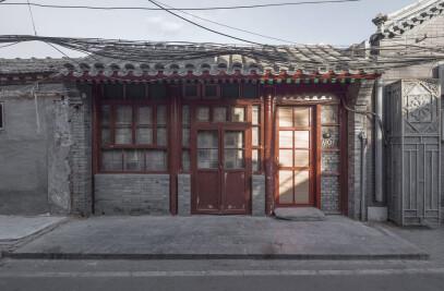 COLUMN HOUSE