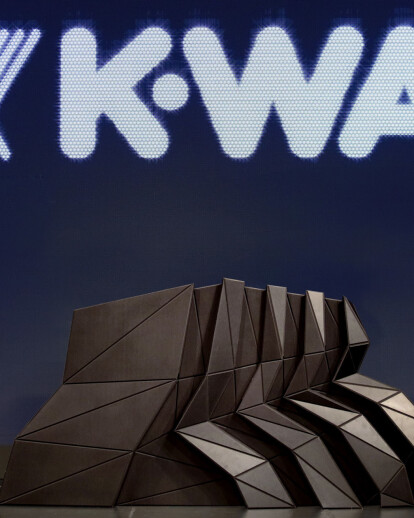 K-WAY DJ BOOTH