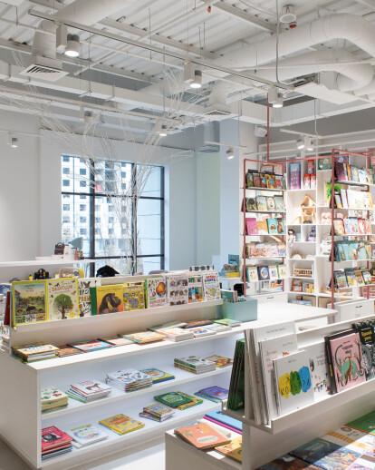 Big Book Kid's Bookstore