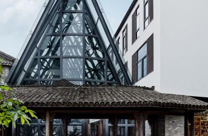 Nanxianglou Art Hotel