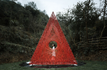 Shrine of Whatslove