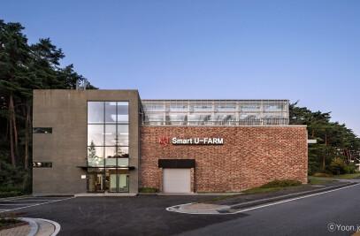 KIST Smart U-Farm