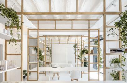 Office of Multidisciplinary Design