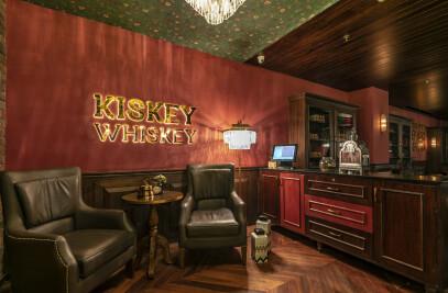 Kiskey Whiskey
