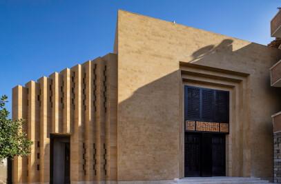 Basuna Mosque