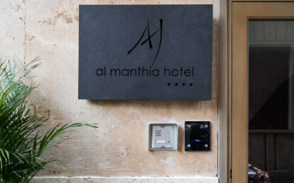 Al Manthia Hotel - Rome, Italy