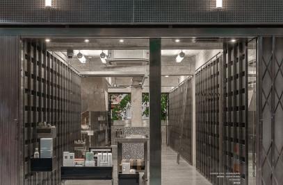Harmay Hong Kong Store