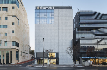 Disamobili Headquarters and Exhibition hall