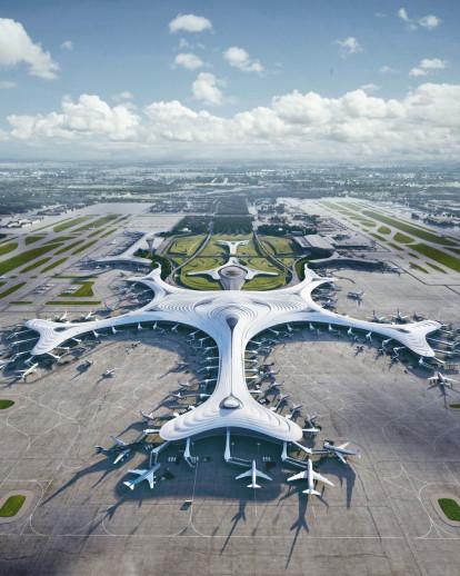 Harbin Taiping International Airport (Terminal 3)