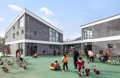 Jiangsu Beisha Kindergarten