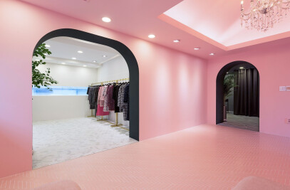 A Whimsical Wander Showroom