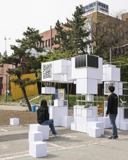 Energy City Pavilion