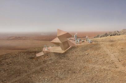 Mleiha Desert Observatory