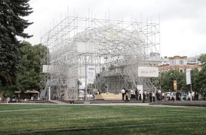 Riga 2014 pavilion
