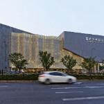 BAU (Brearley Architects & Urbanists)