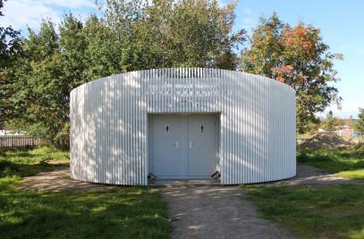 WC Inari