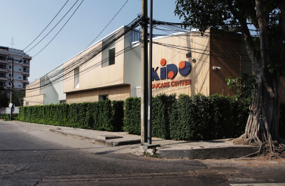 KIDO Headquarters