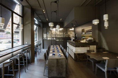 Japs! cucina giapponese – Dante