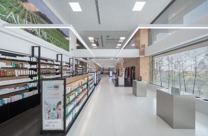 Rosha Pharmacy