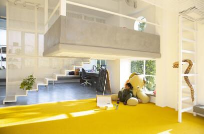 A Living Playground
