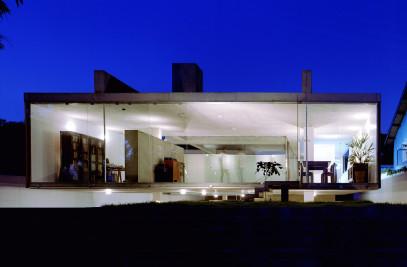 House in Ribeirão Preto