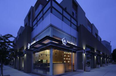Tsujita LA