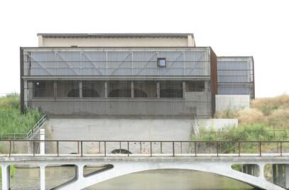 Ecomuseo Delle Bonifiche