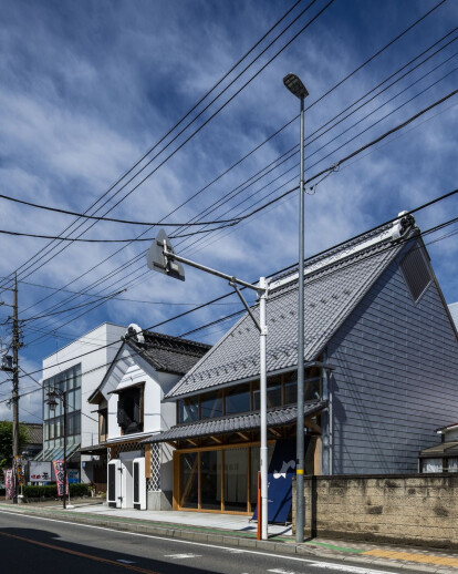 Tomioka Chamber of Commerce and Industry
