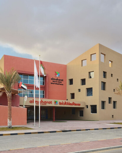 Al Maharat Private School