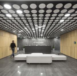 Uralchem Headquarters