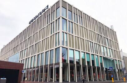 Hudsons's Bay Store Amstelveen