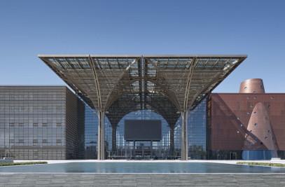 Tianjin Binhai Cultural Center