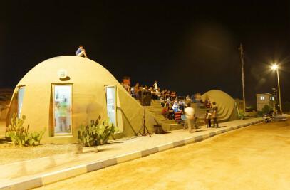 Presence in Hormoz