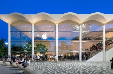 Apple Store Miami