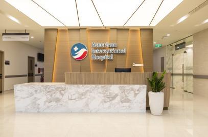American International Hospital