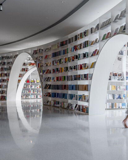 Books over the clouds