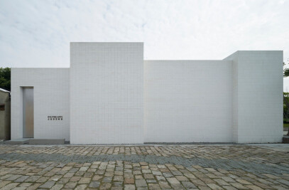 OTA FINE ARTS Gallery in Shanghai