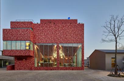 Artron (Shanghai) Arts Centre